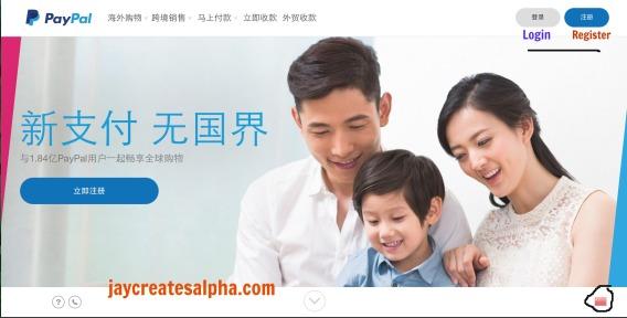 ChinesePaypalHome